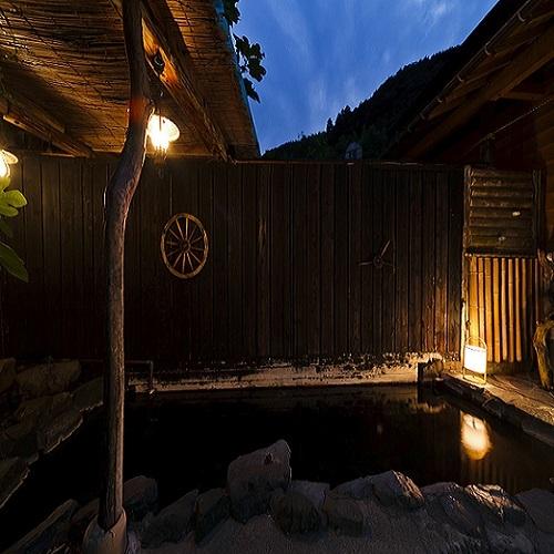 箱根湯本大平台温泉 満天の星 image