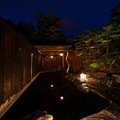 箱根大平台温泉 源泉掛け流し 満天の星