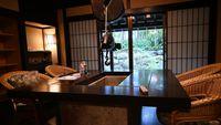 (限定プラン用)下賀茂亭・禁煙室◆囲炉裏と壺湯の露天風呂