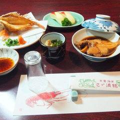 【2食付き】海まで徒歩1分&大貫産鮮魚の味を満喫!網元の一軒宿