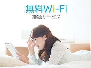 【朝食・ミネラルウォーター付】スタンダードプラン 〜朝食営業時間6:30〜
