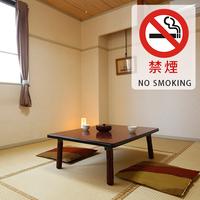 ■和室(1〜4名用)【禁煙ルーム】■<Wi-Fi無料>