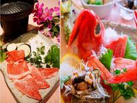 【館内すべてペットと一緒】金目鯛のしゃぶしゃぶとブランド伊豆牛の陶板焼き