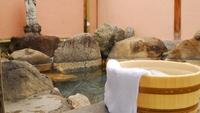 ■人気のスタンダード2食付■天然温泉&手作り料理でお出迎え♪【目指すはゼロ密!】