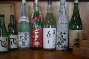 【馬刺しor桜肉付】【50歳から】福島地酒で乾杯!お疲れ様です一杯付プラン♪