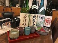 会津名物桜肉料理&幻の銘酒など4種類の地酒呑み比べプラン♪