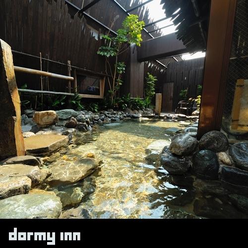 【素泊まりプラン】◆癒しのシンプルステイ◆男女別大浴場完備◆