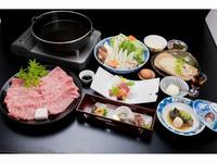 【さき楽30】最大1000円OFF♪美人の湯と美味しい霜降り肉をご堪能☆【大特上】松阪牛すきやき☆