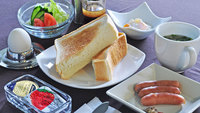 【朝食付】和食・洋食お好みで選べる朝食付プラン
