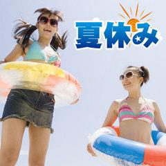 ●夏休み●嬉しい紅ズワイガニ1杯付★竹コースプラン