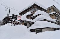 関温泉スキー場リフト割引券付きプラン【お先でスノ。】