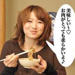 Kappo Ryokan Masugataso