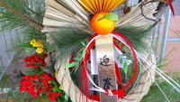 【年末年始★12月31日〜1月2日】<夕朝食はお正月特別ビュッフェ>淡路島で過ごすお正月!