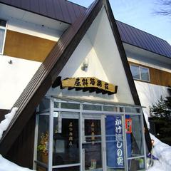 【今が旬!】新鮮とれたてわかさぎの天ぷら付き★グルメプラン