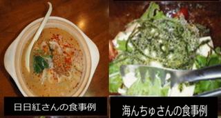 【1泊2食付】3000円分夕食券でお店が選べるプラン