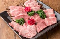 【贅沢の極】  黒毛和牛のラグジュアリー焼肉コース