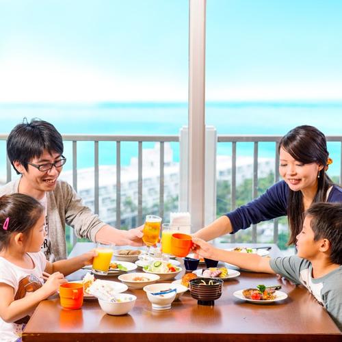 【楽天スーパーSALE】キッチン付き広々和洋室&展望レストランで優雅に朝食・