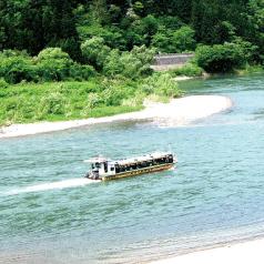 【阿賀野川ライン周遊体験!】阿賀の紅葉を楽しむ♪【24時間入浴OK!】
