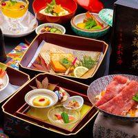 【いつもより贅沢に!国産黒毛和牛料理など♪】日本海の良質食材満載で顧客満足度1位!特選菊華会席