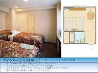 ツインルーム 素泊り ◆ 2人でも広くて快適! 【WiFi,LAN完備】