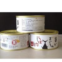 【静岡限定】 静岡麦酒〈生ビール〉と福一特製マグロ尾肉缶詰付プラン