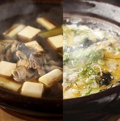 【夕食のみ】【早期得割】『老舗の味』すっぽん丸鍋を堪能≪京料理・すっぽん丸鍋プラン≫