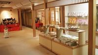【新東名開通記念】絶景!貸切野天風呂と名物「仙人焼料理」を愉しむ