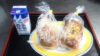 リーズナブルな2食付★夕食:お弁当&朝食:パン・牛乳<気軽に2食付プラン