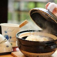 主のこだわり料理の宿 御宿 竹取物語