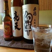 【楽天限定】★延岡三蔵★宮崎の地酒をグビグビッと飲み比べ♪旬の地魚満載!何が出るかはお楽しみプラン