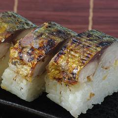 【内閣総理大臣賞受賞!】ブランド魚☆ひむか本さば味わいプラン