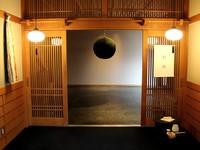 〜和食×嬉野茶×日本酒の新体験〜 和食懐石プラン【レストラン個室食】