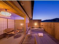 【みやび館】竹垣に囲まれたくつろぎ空間の露天風呂付和室■禁煙