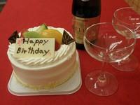 【記念日プラン】〜忘れられない1日〜専用会席&露付&部屋食&ケーキ&シャンパン♪