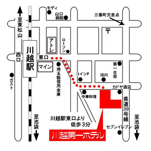 川越第一ホテルへの徒歩でのアクセス