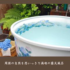 8畳和室 露天風呂付客室