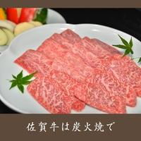 【楽天スーパーSALE】5%OFF★板長おすすめ♪佐賀牛をいろりで堪能するプラン☆