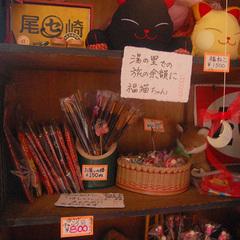 【1泊朝食付きプラン】平日限定!朝はしっかり食べて出発♪郷土料理で始める伝統的な日本の朝☆