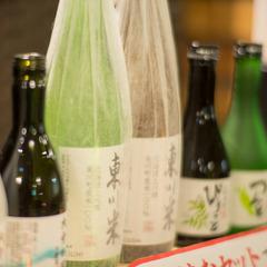 【旭川の地酒】合同酒精の「大雪の蔵」3種をおちょこで飲み比べ&お好みの1本をプレゼント〜1泊2食付〜