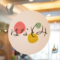 【GoToトラベルキャンペーン】朝食付きプラン