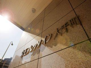 【春旅応援】◆室数限定◆ベストレートプラン(軽朝食付き)〜東京駅日本橋口より徒歩7分