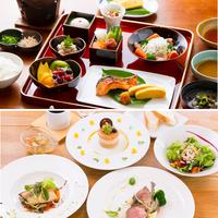 ◎期間・数量限定!一泊二食付をお得に泊まる平日限定プラン◎メインは佐賀県産和牛の懐石フルコース◎
