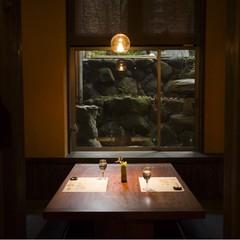 ○【ちょっと少な目料理♪ちょっと割引♪】旬菜旬魚のスモール懐石コースプラン