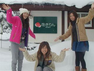 アルツ磐梯スキー場!お得な!リフト1日券付プラン!2日券もあります!!