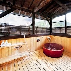 【美肌の湯を満喫♪】露天風呂付和室(夕食:部屋食)
