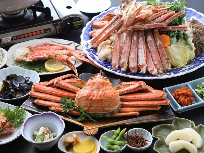 はわい温泉 民宿鯉の湯 関連画像 12枚目 楽天トラベル提供