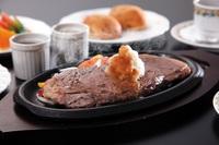 群馬のブランド牛「上州牛」をボリューム満点のステーキでご堪能!! 『上州牛ステーキプラン』