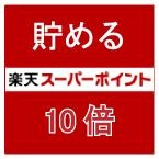 【リニューアル】◇楽天ポイント10倍◇禁煙シングルルームA◇