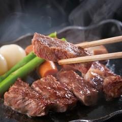 和牛のステーキと海鮮会席をお部屋で味わう!【 GO! 東海 】