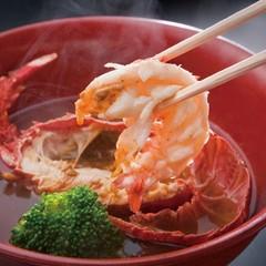 【超絶人気☆イセエビの具足煮】焼たて魚と揚げたて天ぷらが自慢のお食事処プラン♪「みやび膳」